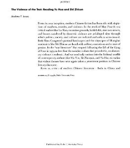 The Violence of the Text Reading Yu Hua and Shi Zhicun