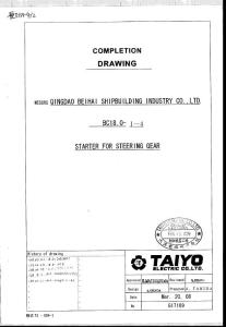 COMPLETION DRAWING OF STARTER FOR STEERING GEAR(BC18.0-1~4)