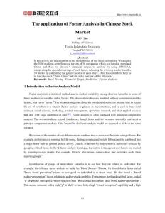 The application of Factor Analysis in Chinese Stock Market