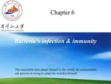 生理学人卫版 第六章  Bacteria is infection and  immunity