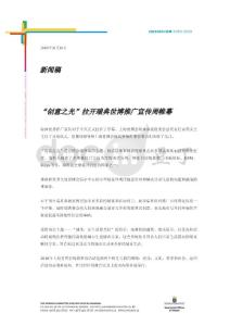 cn Pressrelease 30 Oct