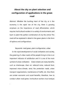 About the city on plant selection and configuration of applications in the green road