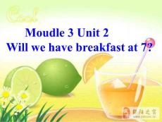 M3U2Will_we_have_breakfast_at_7