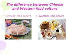 The difference between Chinese and Western food culture